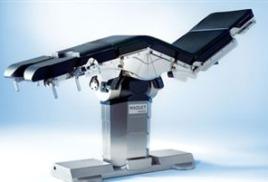 стол операционный системный Magnus 1180 с принадлежностями